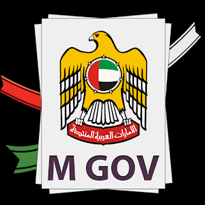 MGOVApp - Abu Dhabi University icon