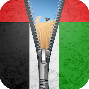 UAE Zipper Screen Lock icon