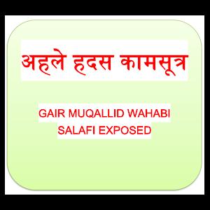 Wahabi Kamasutra (Hindi) icon