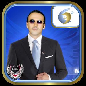 Ahmed Ali Abdullah Saleh icon