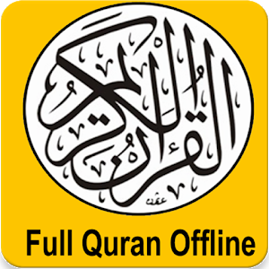 Full Quran mp3 Offline - AppRecs