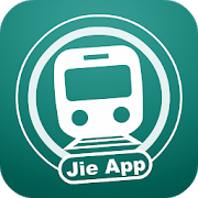 高雄搭捷運 - 高雄捷運地圖路線規劃與票價行駛時間查詢 icon