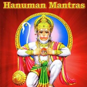 Hanuman Anjaneya Mantras Audio icon