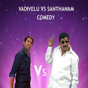 Santhanam vs Vadivelu Comedy icon