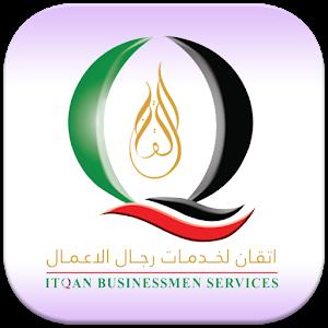 Tasheel Itqan Businessmen Ser. icon