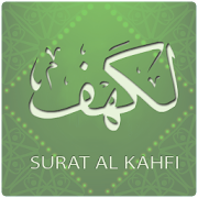 Surat Al Kahfi + Mp3 Offline icon