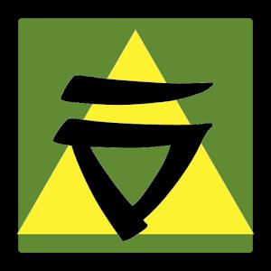 Hylian Translator Pro icon