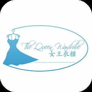 The Queen Wardrobe icon
