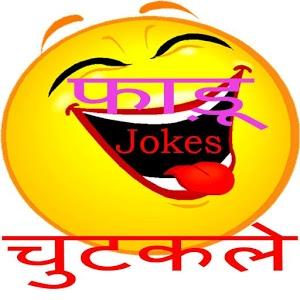 Jokes 1001 Zabardast Mast wale icon