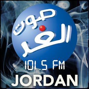 Sawt ElGhad Jordan icon