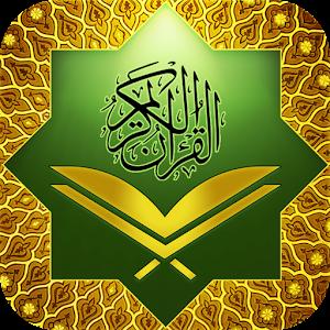 Al Quran : Holy Quran Mp3 & Quran Book in Arabic - AppRecs