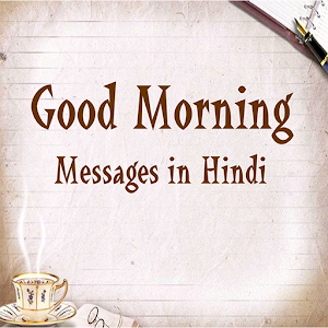 Hindi Good Morning Messages icon