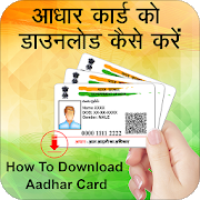 Download Aadhar Card icon