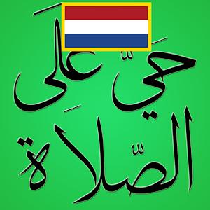 Netherlands Prayer Times icon