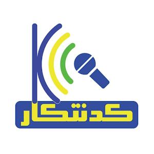 Nubian Radio icon