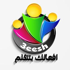 3eesh icon