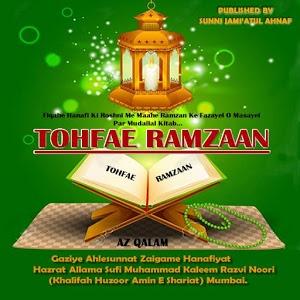 TOHFAE RAMZAN icon