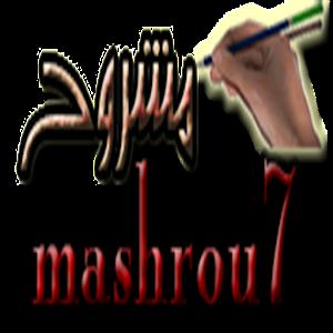 mashrou7 icon