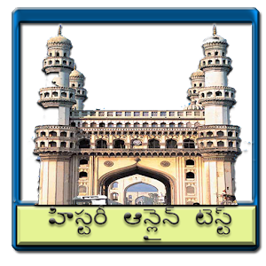 History in Telugu icon
