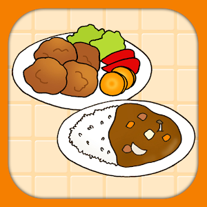 Dream Kitchen! (free version) icon