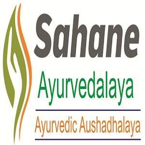 Sahane Ayurvedalaya & Ayurvedi icon