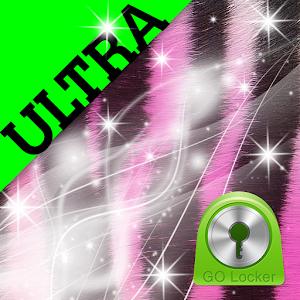 Ultra Cute Pink Zebra Locker icon