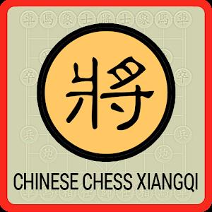 Chinese Chess - China Chess icon
