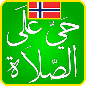 Norway Prayer Times icon