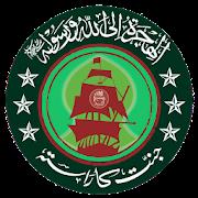 Prophetic Path | Islamic learning Course (urdu) icon