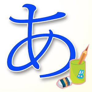 Japanese Writing icon