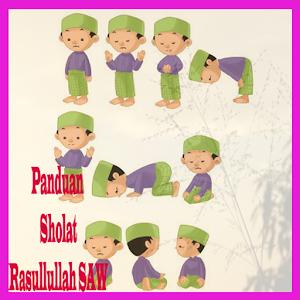 Panduan Sholat Rasullullah SAW icon