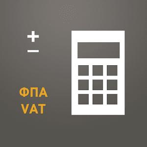 ??? / VAT Calculator icon