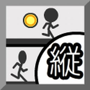 Two brains icon