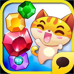 Greedy Cat for KAKAO icon
