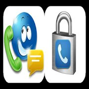 Hidden Incoming Call Lock icon