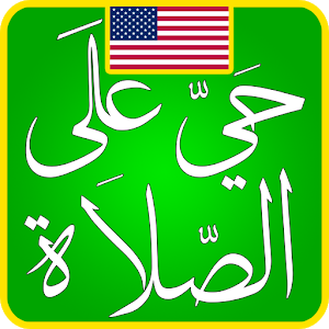 United States Prayer Times icon