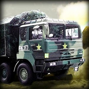 Nuclear Warhead Transporter icon