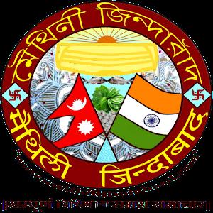 Maithili Jindabaad icon