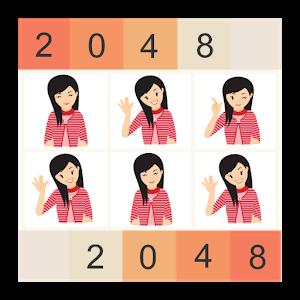 2048 Sexy icon