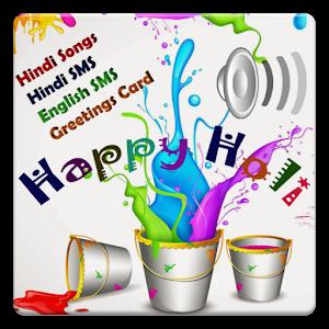 Holi Songs Hindi+ icon