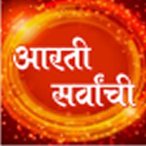 Aarati Ganpati in Marathi icon