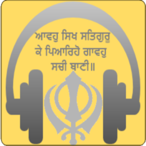 Listen Gurbani Radio icon