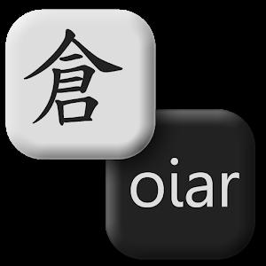 倉頡字典 icon