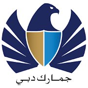 Dubai Customs icon
