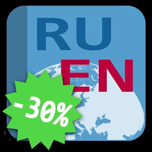 Russian-English Phrasebook icon