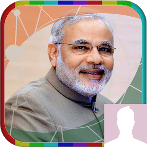 Digital India Profile Picture icon