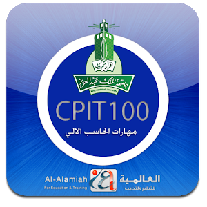 CPIT 100 ?????? ?????? ????? icon
