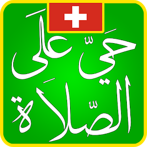 Switzerland Prayer Times icon
