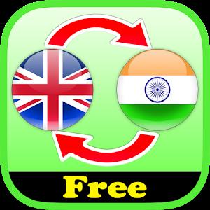 Learn English Tamil Words - AppRecs