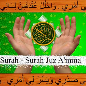 Al-Quran Recitation icon